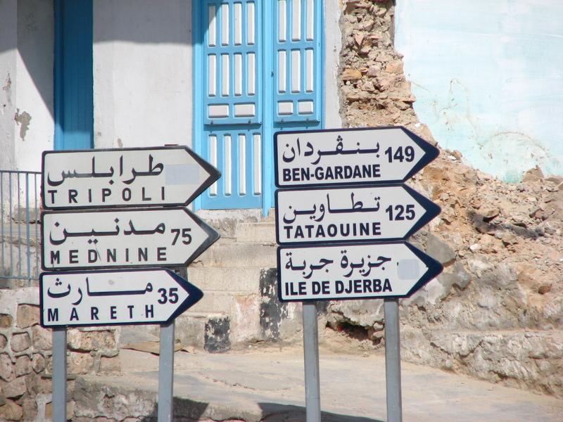 On se rapproche de la Lybie