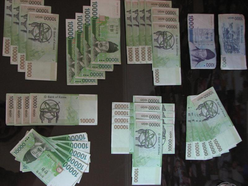 Monnaie de singe billets de banque corée du sud
